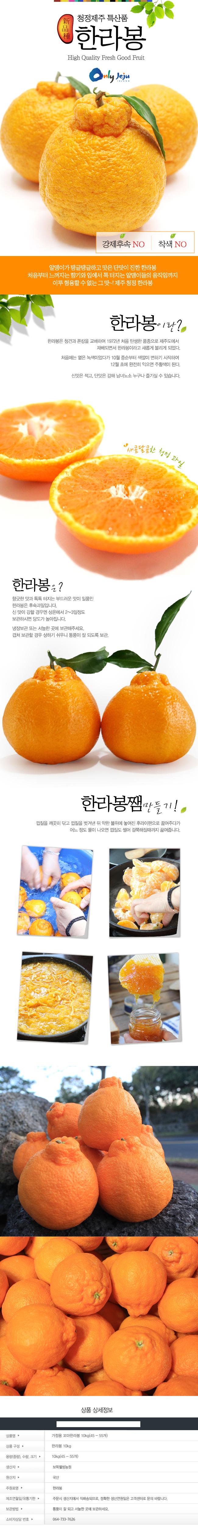 han_10kg_5.jpg