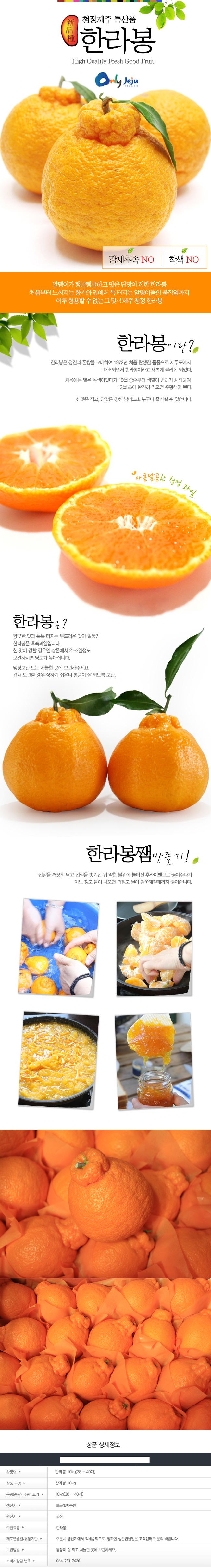 han_10kg_6.jpg